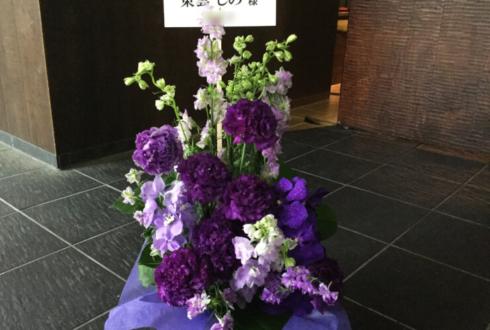 白金高輪SELENEb2 天晴れ!原宿 東雲しの様の卒業公演祝い楽屋花