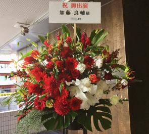 TBS赤坂ACTシアター 加藤良輔様のTHE CONVOY SHOW 出演祝い Xmasカラースタンド花