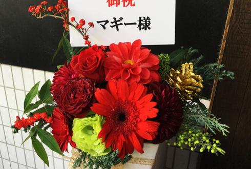 よみうり大手町ホール マギー様の朗読劇出演祝い花