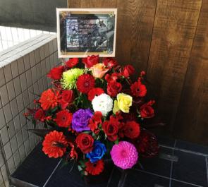 草月ホール 東山義久様の20周年記念コンサート公演祝い花