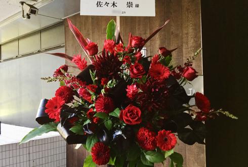 オルタナティブシアター佐々木崇様の舞台 斬劇『戦国BASARA』出演祝いスタンド花
