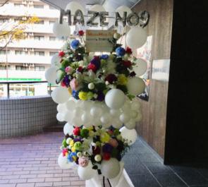 TOKYO DOME CITY HALL MeseMoa.様のライブ公演祝いバルーンスタンド花