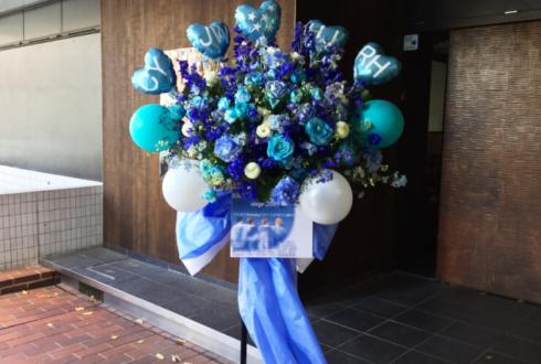 渋谷区文化総合センター大和田 伝承ホール 100%様のライブ公演祝いバルーンスタンド花