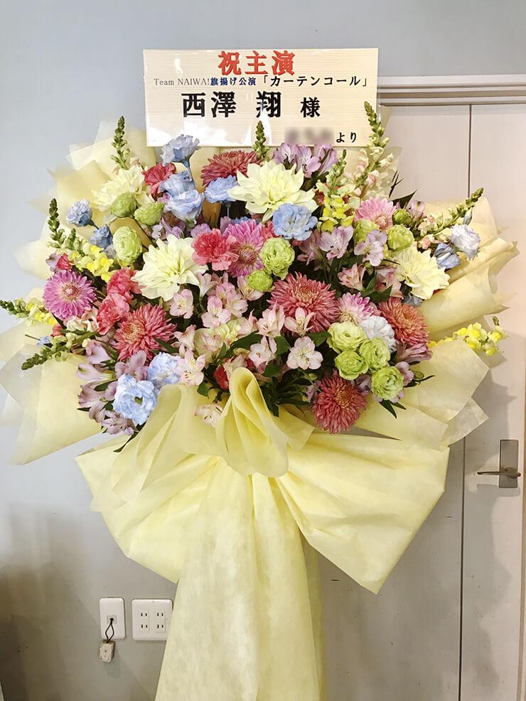 キーノート・シアター 西澤翔様の主演舞台『カーテンコール』公演祝い花束風スタンド花
