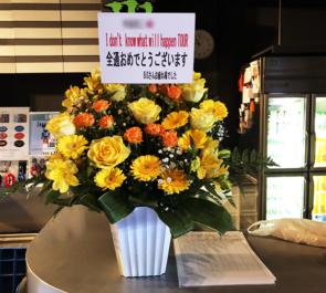 ZeppTokyo BiS様のライブツアーFinal公演祝い花