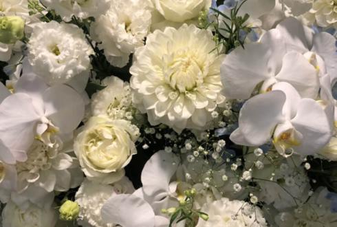 紀伊國屋サザンシアター TAKASHIMAYA 石渡真修様の舞台「遙かなる時空の中で3」出演祝い花束風スタンド花