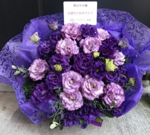 マイナビBLITZ赤坂 私立恵比寿中学 真山りか様の生誕ソロライブ公演祝い花