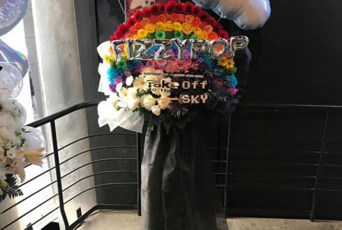 渋谷WWW X FIZZY POP様のライブ公演祝い虹モチーフデコフラスタ