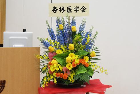 三鷹市 杏林大学様の式典用演台・壇上花