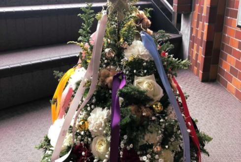 ヨシモト∞ホール NALUーSEE☆様のワンマンライブ公演祝いクリスマスツリー