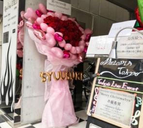 Music Bar MELODIA Tokyo 斉藤秀翼様のライブ公演祝いRedハートバルーンスタンド花