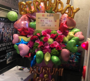青山RizM Lily of the valley 宮丸くるみ様 沢村りさ様の生誕祭祝いバルーンフラスタ