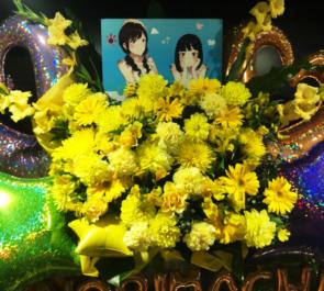 東京国際フォーラム 水瀬いのり様のFCイベント『いのりまち町民集会2018』祝いバルーンフラスタ