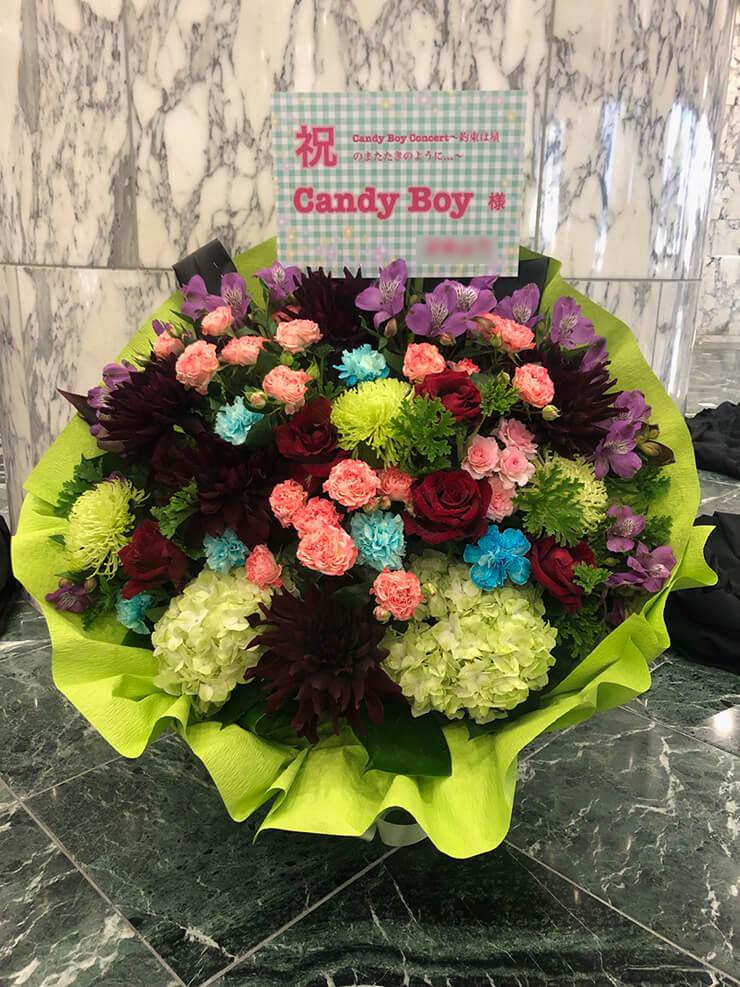 竹芝ニューピアホール CandyBoy様のコンサート公演祝い花