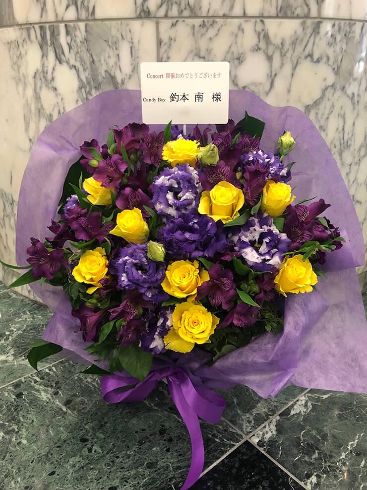 竹芝ニューピアホール CandyBoy 釣本南様のコンサート公演祝い花