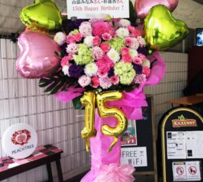 六本木Varit. FAREWELL, MY L.u.v山添みなみ様&杉浦杏様の生誕祭ライブ公演祝いバルーンフラスタ