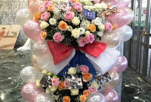 竹芝ニューピアホール CandyBoy様のコンサート公演祝いバルーンフラスタ