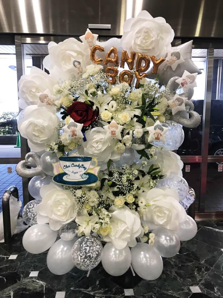竹芝ニューピアホール CandyBoy様のコンサート公演祝いフラワースタンド