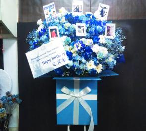 池袋EDGE DOG inThePWO Gt.ミズキ様のバースデーライブ公演祝いギフトボックススタンド花