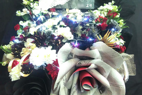 ワーサルシアター八幡山劇場 五十嵐啓輔様の主演舞台『デリバリースーサイド2』公演祝いフラスタ