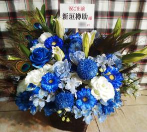 下北沢小劇場B1 新垣樽助様の朗読劇出演祝い楽屋花