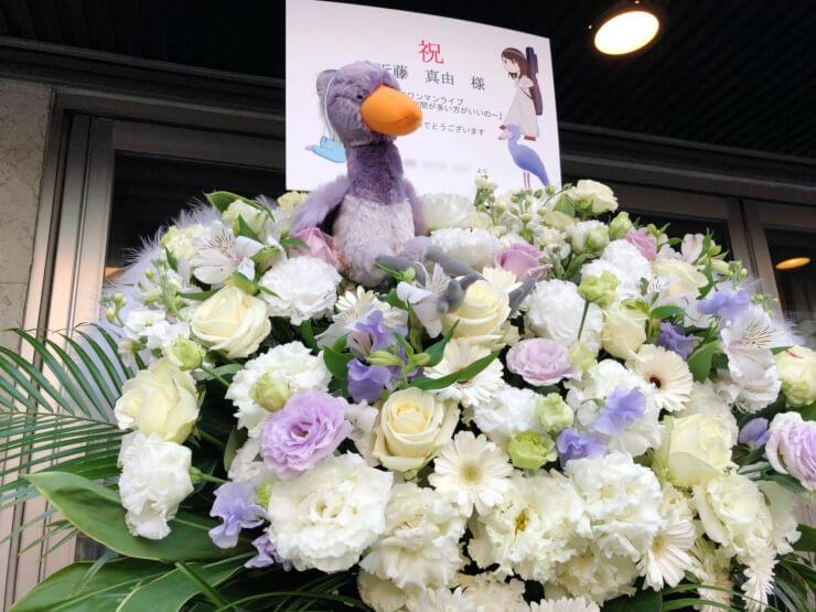 下北沢440 近藤真由様のワンマンライブ公演祝いスタンド花