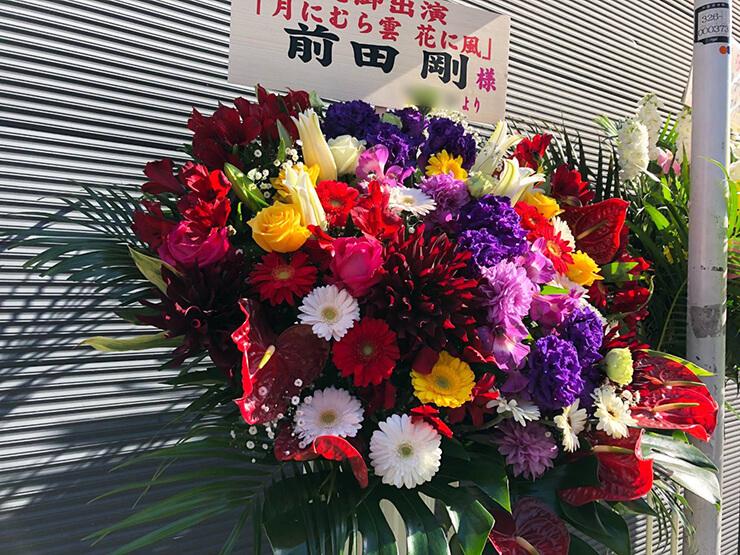 下北沢シアター711 前田剛様の舞台出演祝いスタンド花