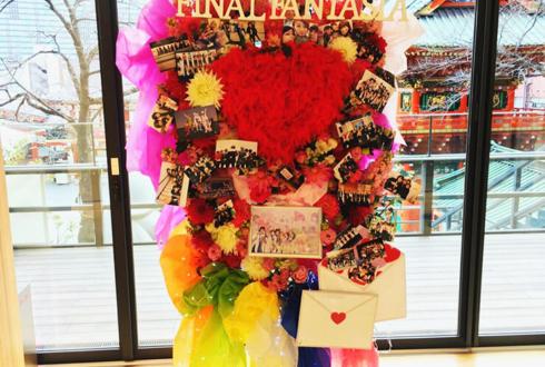 神田明神ホール ザ・フーパーズ様のラストワンマンライブ公演祝いフラスタ