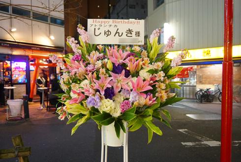 新宿二丁目 アトランチカ じゅんき様の誕生日祝いスタンド花