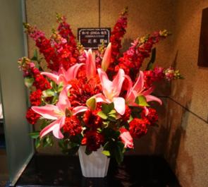 天王洲銀河劇場 正木郁様の舞台出演祝い花