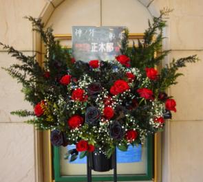 天王洲銀河劇場 正木郁様の舞台出演祝いスタンド花