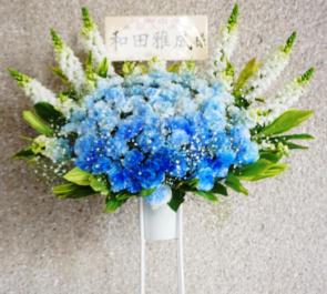 新国立劇場 和田雅成様の舞台出演祝いスタンド花