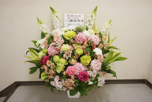 Bunkamuraシアターコクーン 三浦春馬様の主演舞台『罪と罰』公演祝い花