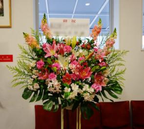 中目黒キンケロ・シアター ミュージカル『不思議なラヴ・ストーリー』公演祝いスタンド花