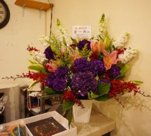 サンモールスタジオ まーみ様の舞台出演祝い花