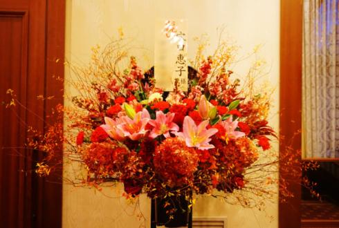 綱町三井倶楽部 穴口恵子様の誕生日祝いスタンド花