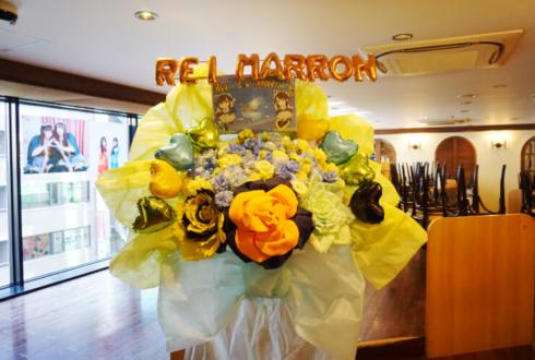 王立アフィリア・グランドロッジ レイ・T・コスモス様 & マロン・K・モンブラン様の2周年エンカウント祝いフラスタ