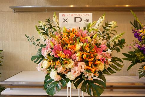 表参道GURAND xD(クロスディー)様の初ワンマンライブ公演祝いスタンド花