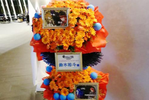 舞浜アンフィシアター 鈴木裕斗様のRejet Fes.2019 大輪ガーベラ120本スタンド花2段