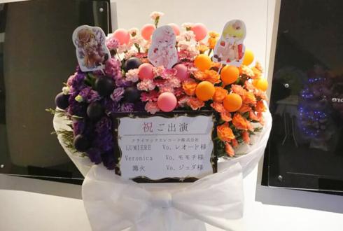 舞浜アンフィシアター レオード様 & モモチ様 & ジュダ様のRejet Fes.2019 花束風スタンド花