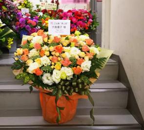 Bunkamuraシアターコクーン 大島優子様の舞台『罪と罰』出演祝い花