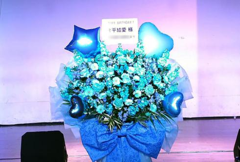 池袋シアターYES キミイロユース 片平結愛様の生誕ライブ公演祝い花束風スタンド花