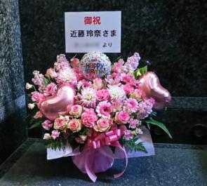 恵比寿CreAto 近藤玲奈様の誕生祭ライブ公演祝い楽屋花