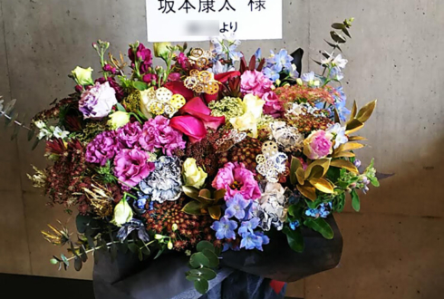 シアター風姿花伝 坂本康太様の主演舞台『sublimation』公演祝い花