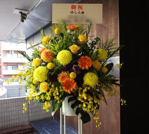 恵比寿アクトスクエア ゆしん様の『ミス・インターナショナルクイーンジャパン2019』出場祝いスタンド花