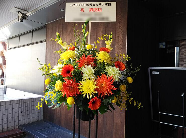 1/2PPUDO 渋谷ヒカリエ店様の開店祝いスタンド花