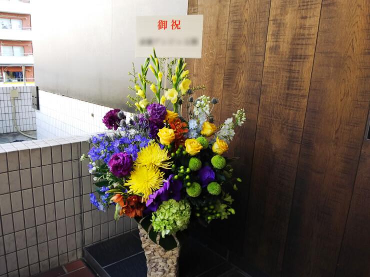 GalleryConcept21 塚田稔様の個展祝い花