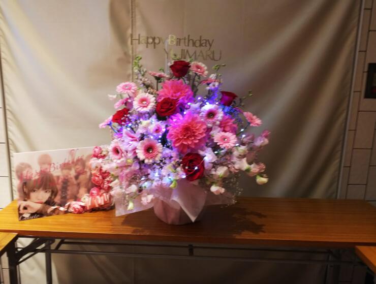 東京カルチャーカルチャー *ChocoLate Bomb!! ゆじまる様のバースデーイベント祝い花