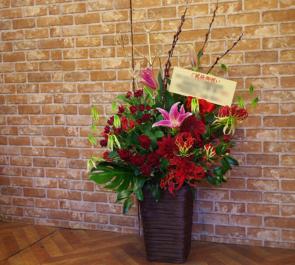 北品川 就任祝い花