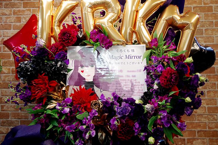 新宿ReNY くろくも様の誕生日祝い&ライブ公演祝いバルーンフラスタ
